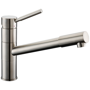 Modern Pull Out Kitchen Sink Faucet From Dawn